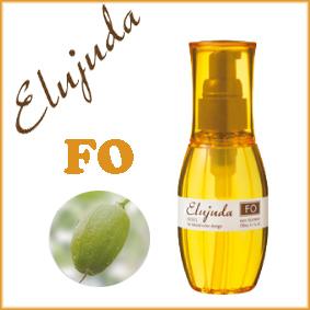 Dưỡng bóng dành cho tóc mảnh Milbon Desse's Elujida Fo Fluent Oil